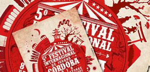 Cartel 5º Festival Internacional de Juegos de Córdoba